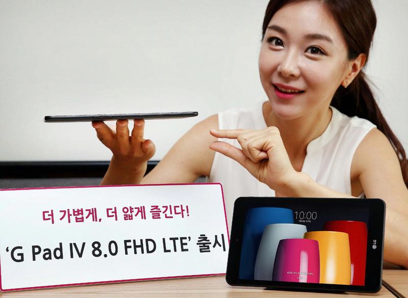 Επίσημο το tablet LG G Pad IV 8.0 Lg-g-p11