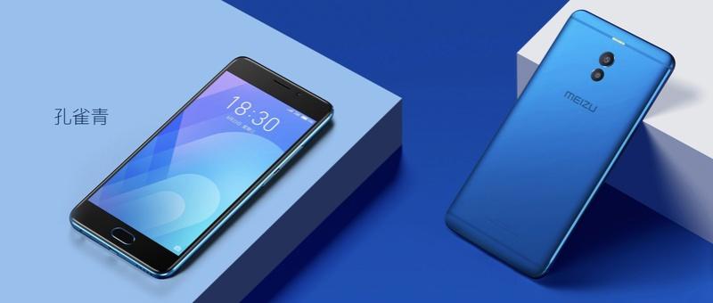 Επίσημο το smartphone Meizu M6 Note Meizu-14