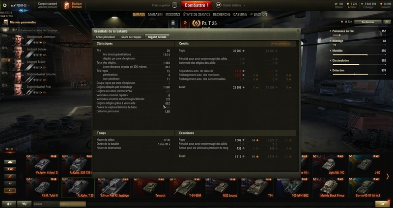 remaster T25 Shot_011