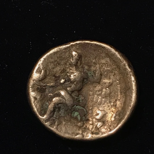 Identification grecque # 5 Img_1816
