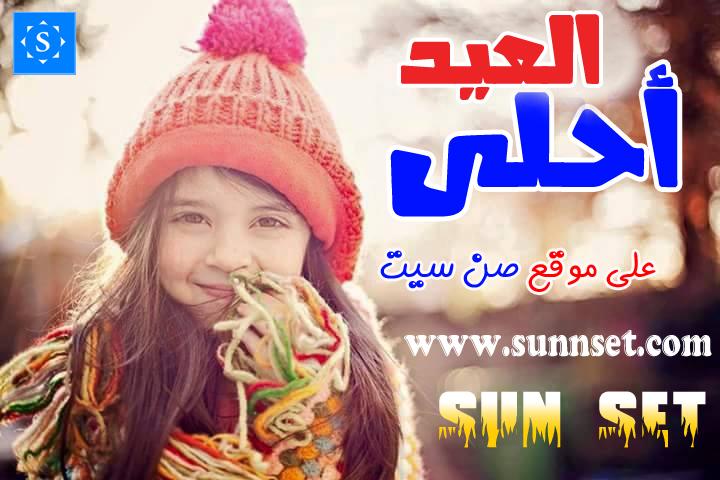 الوسم ايام_رمضان على المنتدى موقع صن سيت Aa10