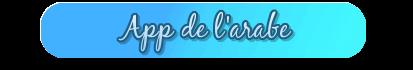 SESSIONS COURS ECRIT SUR LE FORUM App_de10