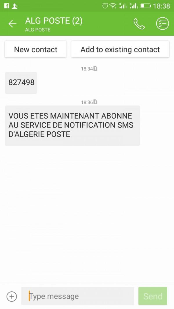 رسالة sms تعلمك بدخول راتبك في حسابك البريدي Screen10