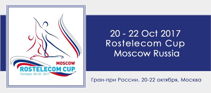 GP - 1 этап. 20 - 22 Oct 2017 Rostelecom Cup, Moscow Russia - 2 - Страница 36 1_ai10
