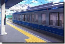 Gare de Shisaido