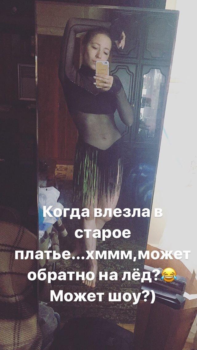 Полина Сергеевна Шелепень - Страница 4 1126