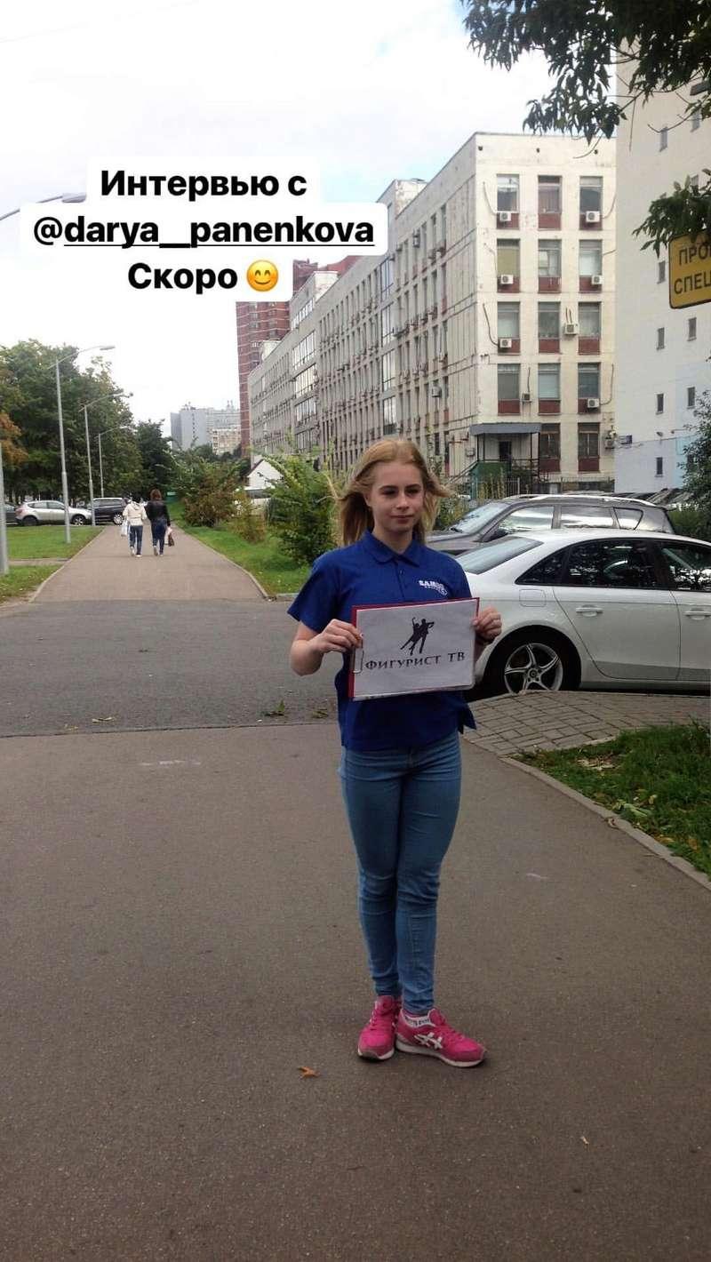 Дарья Паненкова - Страница 5 1222