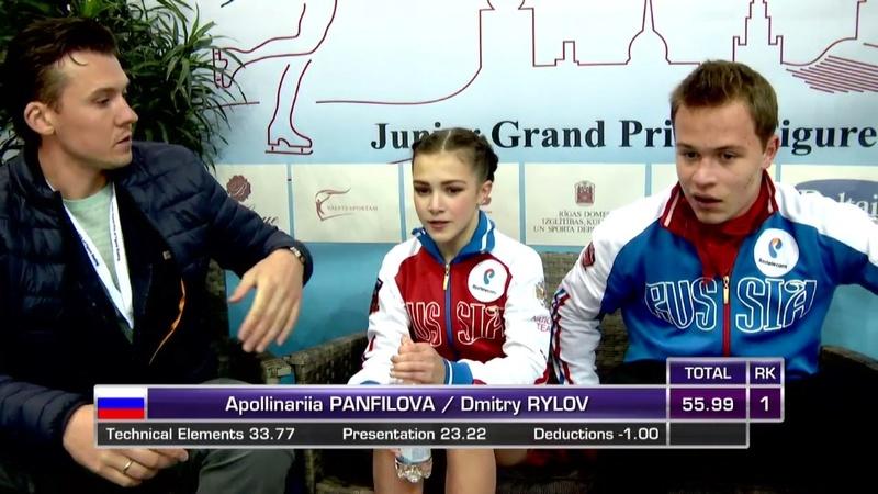 Группа Валентины Тюковой и Павла Слюсаренко - Страница 2 239
