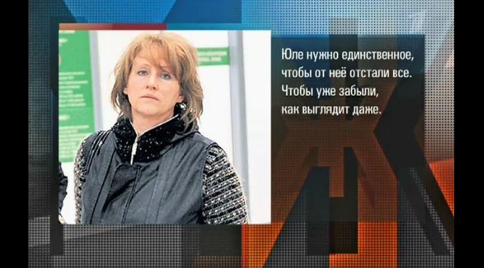 Юлия Липницкая - 6 - Страница 5 2513