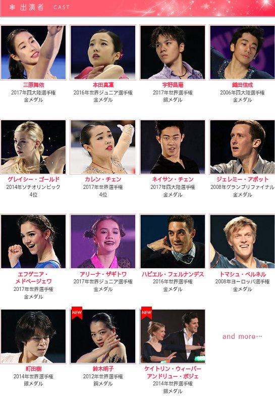 Japan Open 2017 | 7 октября 2017 | Saitama Super Arena 318