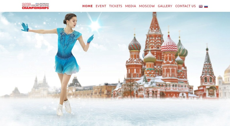 Чемпионат Европы-2018 (Jan 15 - Jan 21, 2018  Moscow /RUS) 324