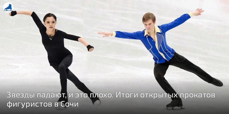 Евгения Медведева - 4 - Страница 15 337