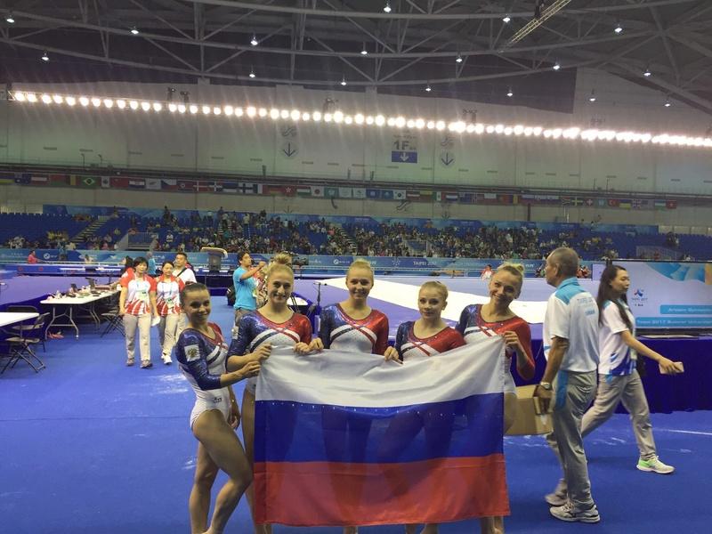 Спортивная гимнастика  - Страница 2 624