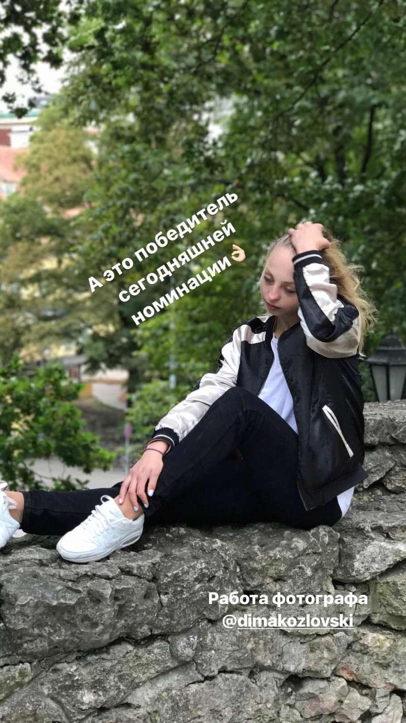 Александра Бойкова-Дмитрий Козловский - Страница 9 634