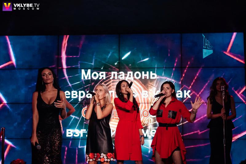 Аделина Сотникова - 2 - Страница 47 650