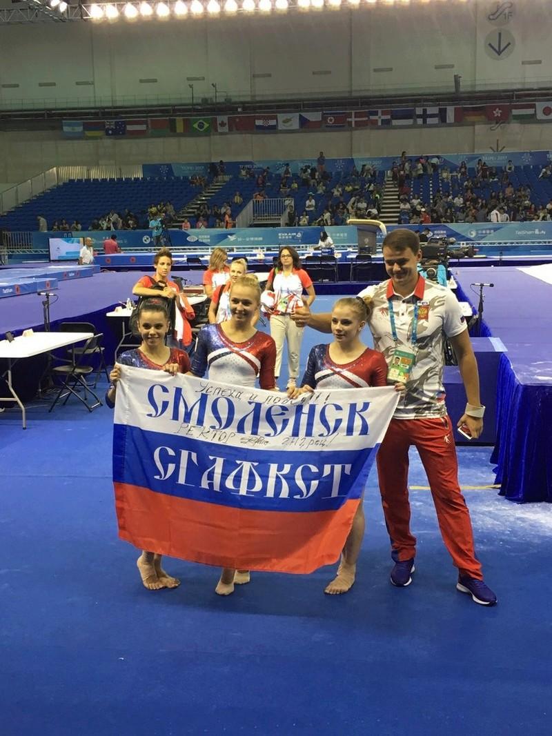 Спортивная гимнастика  - Страница 2 718