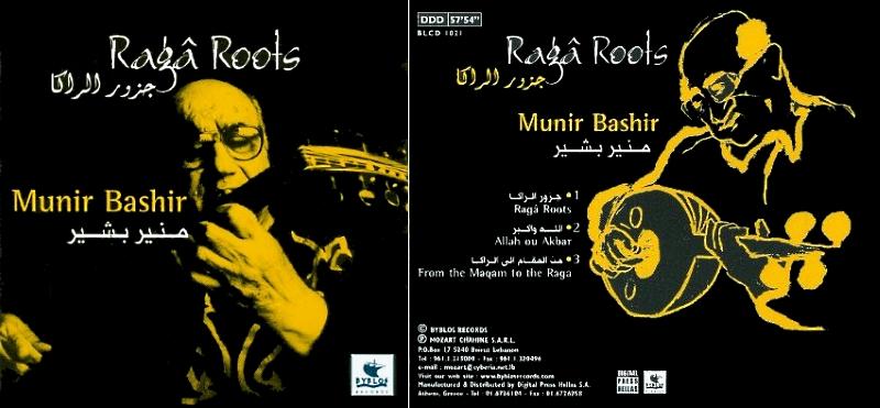 Musiques traditionnelles : Playlist - Page 16 Munir_10