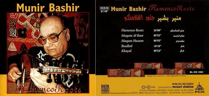 Musiques traditionnelles : Playlist - Page 16 Munir_11