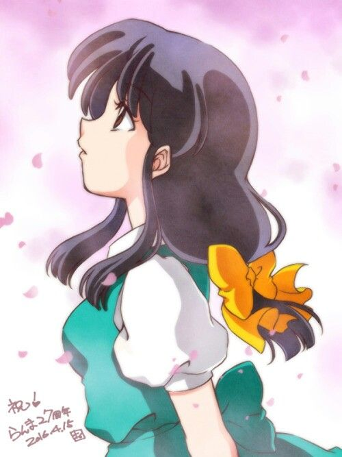 Hit or Miss? Version manga - animé - Page 4 Ecca6210