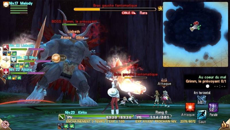 [PSV/PS4] Sword Art Online: Hollow Realization 2017-023
