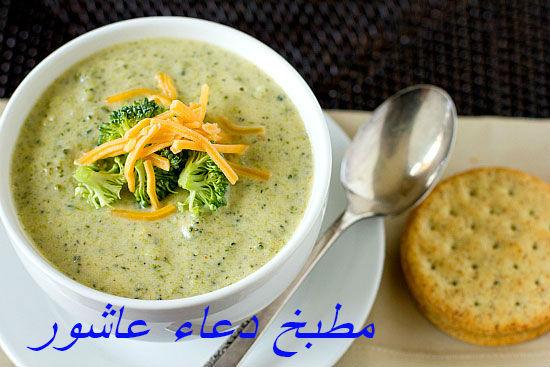 شوربة بروكلى بالجبنة الشيدر U_oudo10