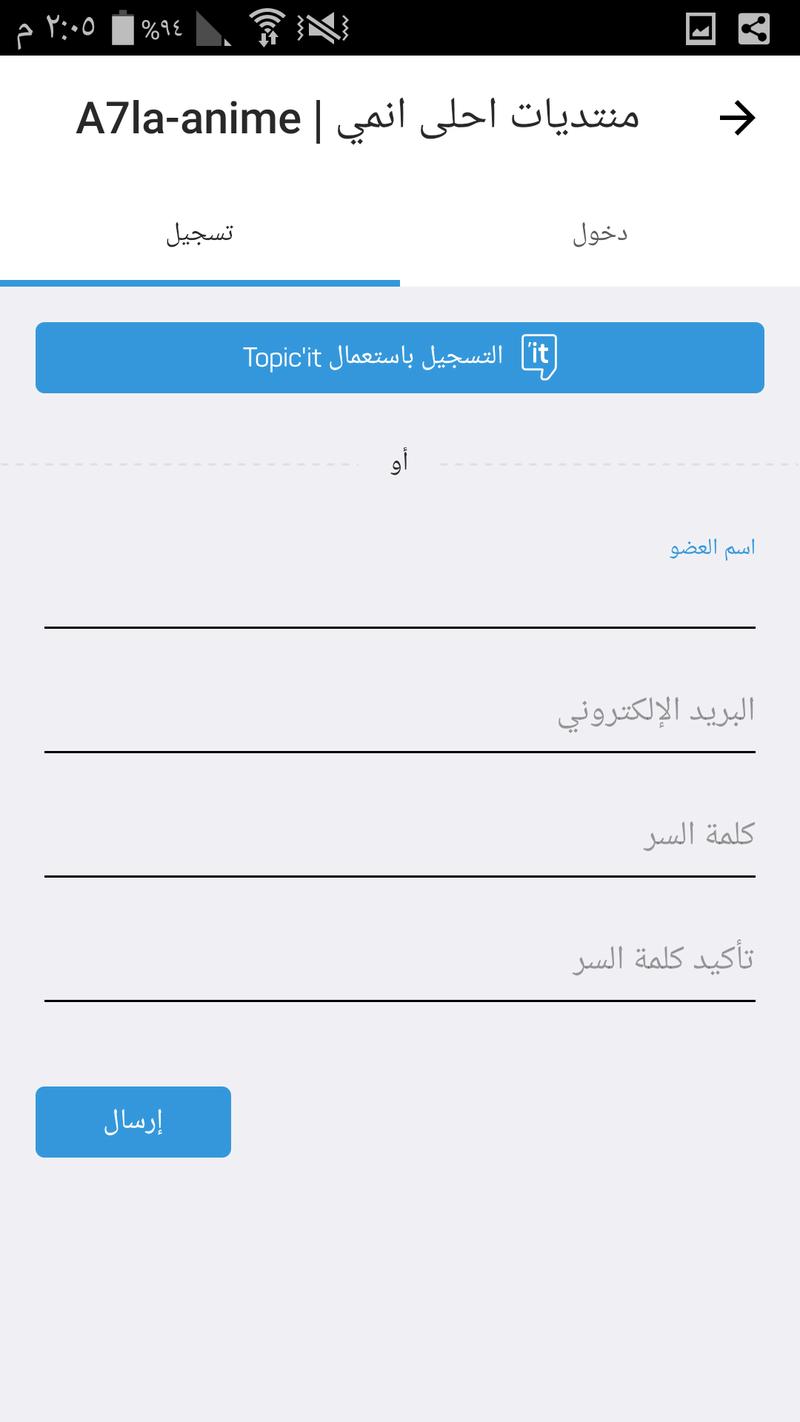 تطبيق تصفح المنتدى على هاتفك || اندرويد + ايفون Screen11