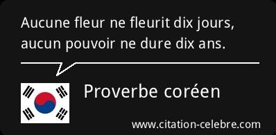 citation du jour / celebre / et images Citati15