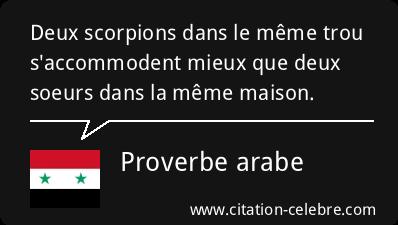 citation du jour / celebre / et images Citati19