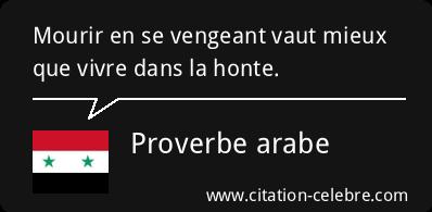 citation du jour / celebre / et images Citati29