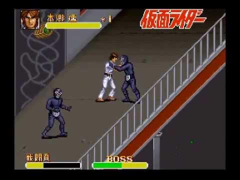 [Sun L] Kamen Rider Krsfc10