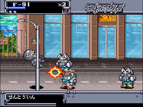 [Sun L/Banpresto] The Great Battle games Tgb2lf10