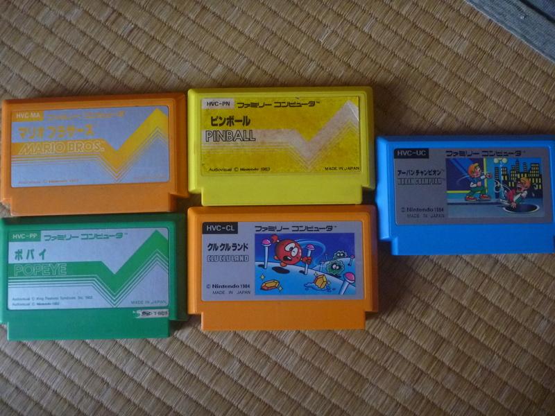 mes jeux  famicom P1060917