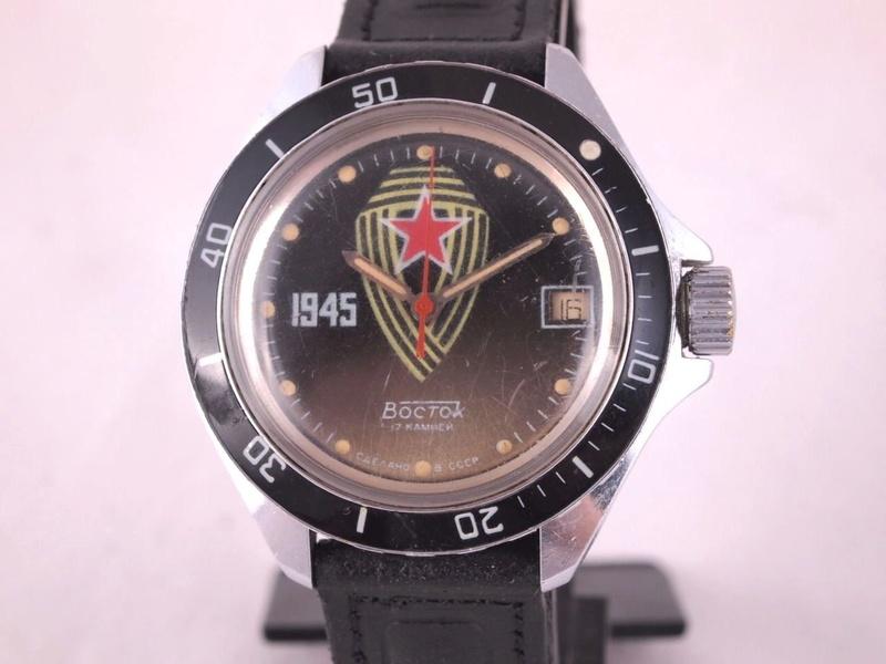 Les montres soviétiques commémoratives de la victoire  211