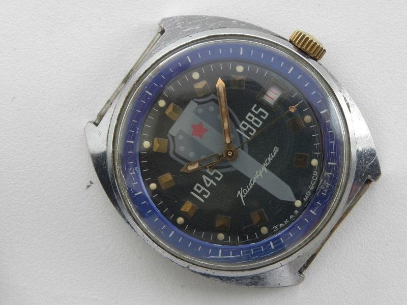 Les montres soviétiques commémoratives de la victoire  85bleu10