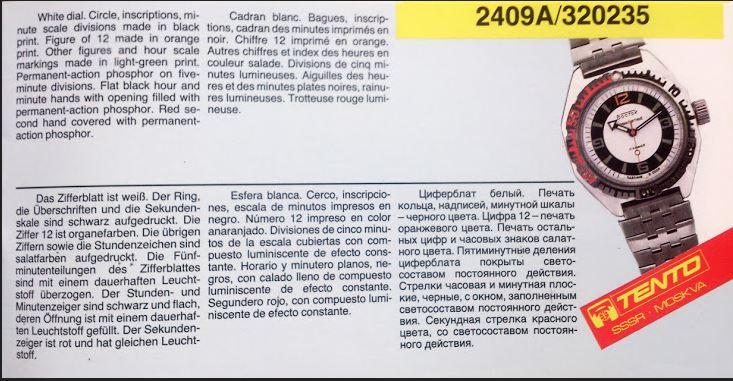 Date de fabrication Captur11
