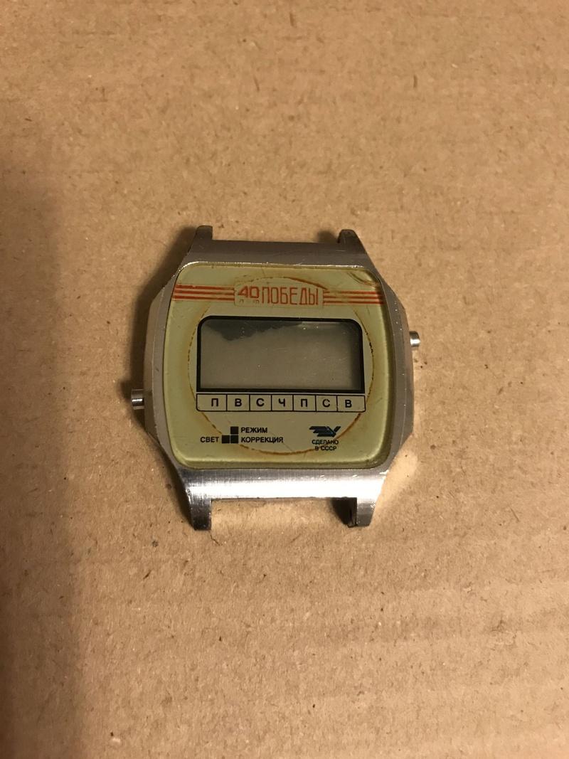 Les montres soviétiques commémoratives de la victoire  Elektr10