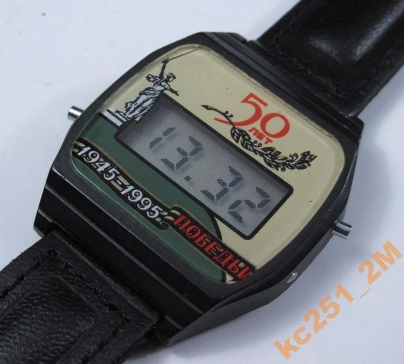 Les montres russes commémoratives de la victoire Elektr11
