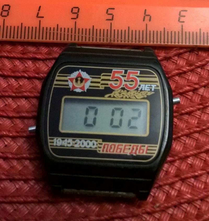 Les montres russes commémoratives de la victoire Elektr12