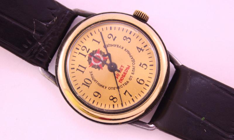 Les montres russes commémoratives de la victoire Inconn10