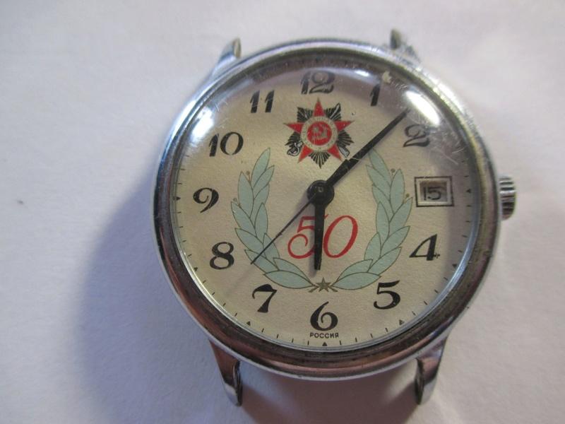 Les montres russes commémoratives de la victoire Inconn11
