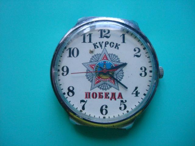 Les montres russes commémoratives de la victoire Inconn12