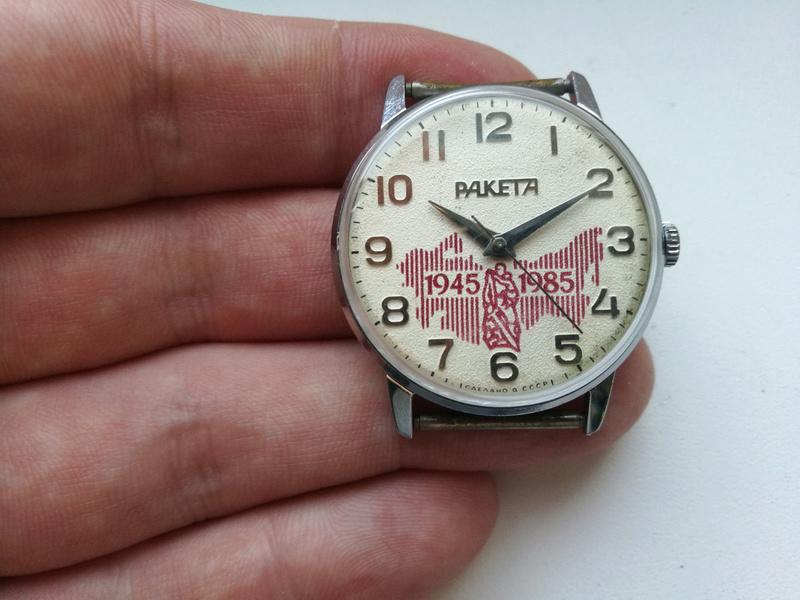 Les montres soviétiques commémoratives de la victoire  J10