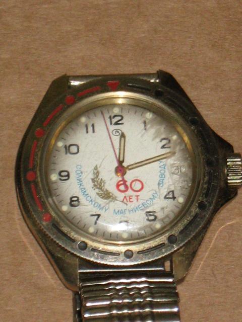 Les montres russes commémoratives de la victoire Komand10