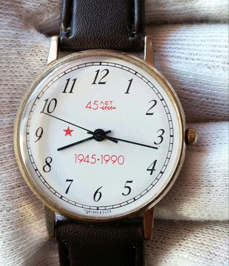 Les montres soviétiques commémoratives de la victoire  Luch1111