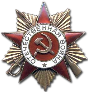 Les montres soviétiques commémoratives de la victoire  Ogp10