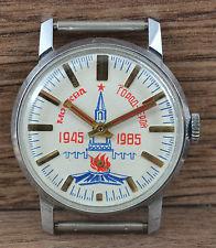 Les montres soviétiques commémoratives de la victoire  Pobeda10
