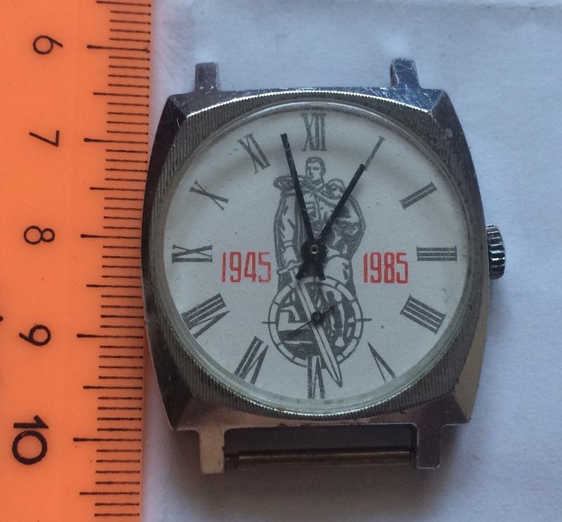 Les montres soviétiques commémoratives de la victoire  Pobeda12