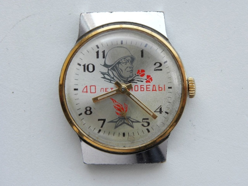 Les montres soviétiques commémoratives de la victoire  Pobeda14