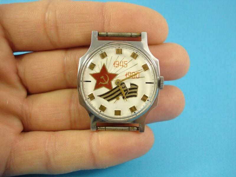 Les montres soviétiques commémoratives de la victoire  Pobeda15