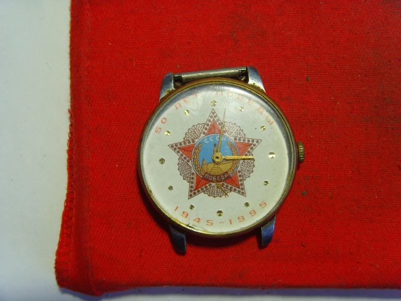 Les montres russes commémoratives de la victoire Pobeda17
